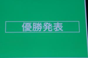 L1080017